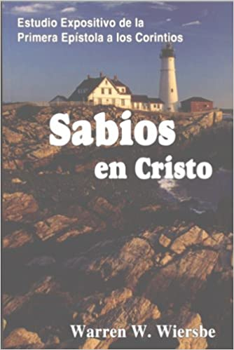 SABIOS EN CRISTO