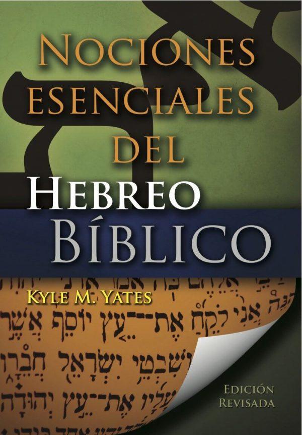NOCIONES ESENCIALES DEL HEBREO BIBLICO