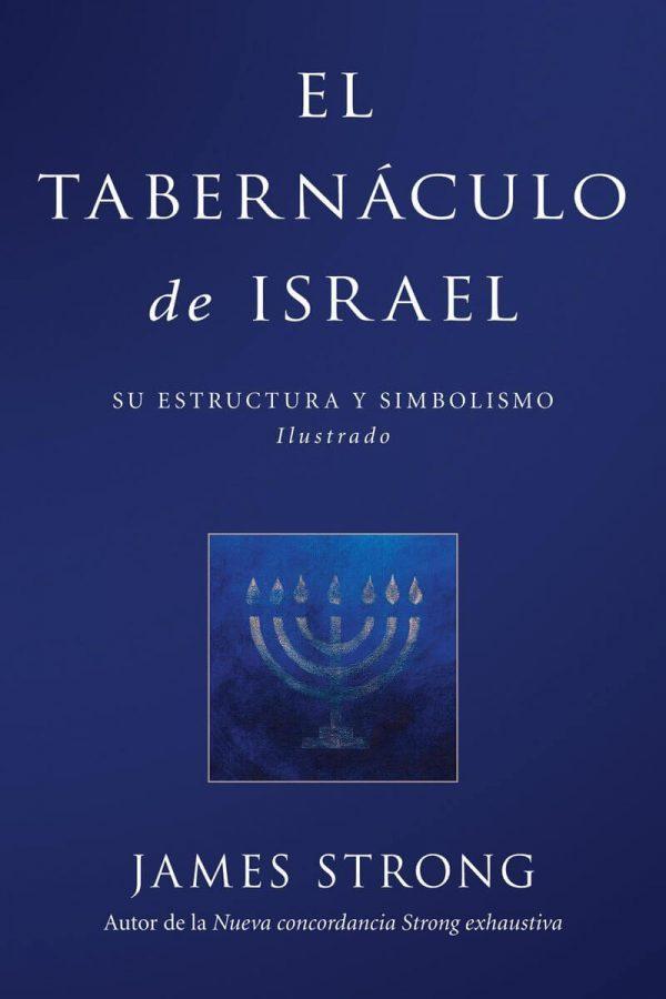 TABERNACULO DE ISRAEL