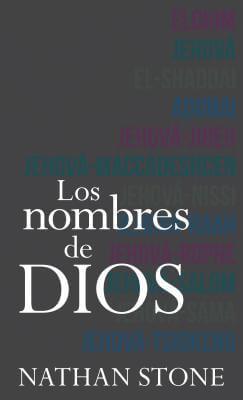 NOMBRES DE DIOS (BOLSILLO)