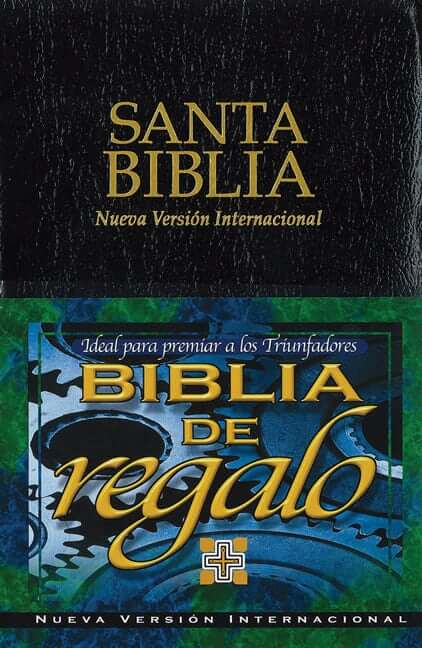 BIBLIA NVI REGALO NEGRO