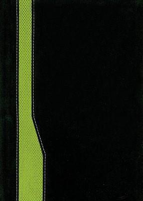 BIBLIA NVI G3 JUVENIL- DOS TONOS NEGRO/VERDE