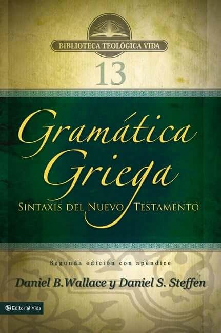 (BTV13) GRAMATICA GRIEGA