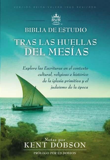 BIBLIA DE ESTUDIO - TRAS LAS HUELLAS DEL MESIAS - RVR 1960 MARRON