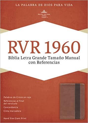 BIBLIA RVR1960 LG MANUAL C/REF.COBRE/MARRON