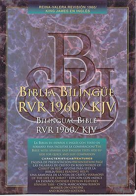 RVR 1960/KJV BIBLIA BIL NEGRO IMITACION PIEL