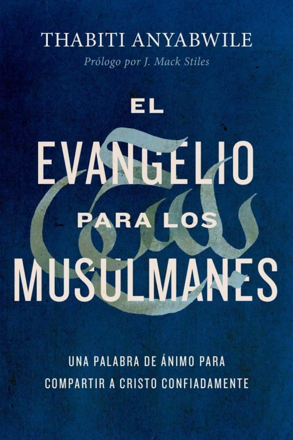 El Evangelio para los Musufmanes
