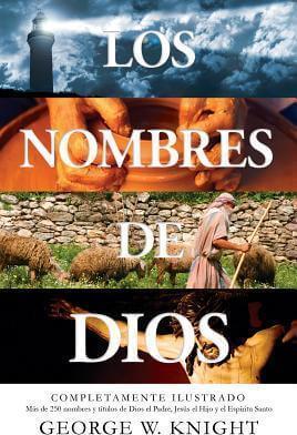 LOS NOMBRES DE DIOS
