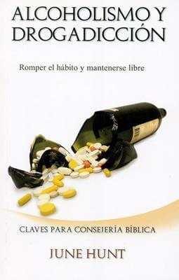 ALCOHOLISMO Y DROGADICCION  (BOLSILLO)