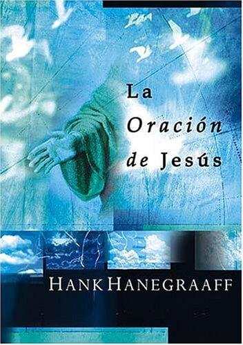 LA ORACION DE JESUS