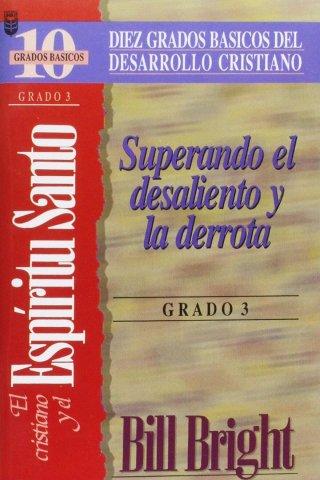CRISTIANO Y EL ESPIRITU SANTO (GRADO 3)