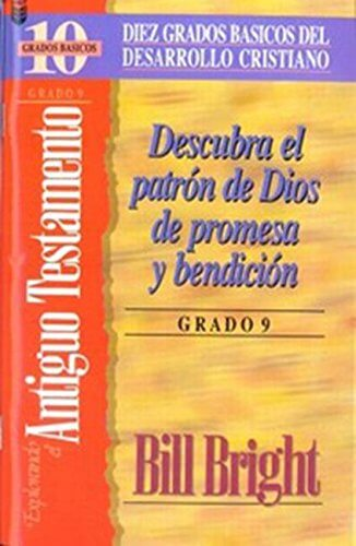 EXPLORANDO EL AT (GRADO 9)