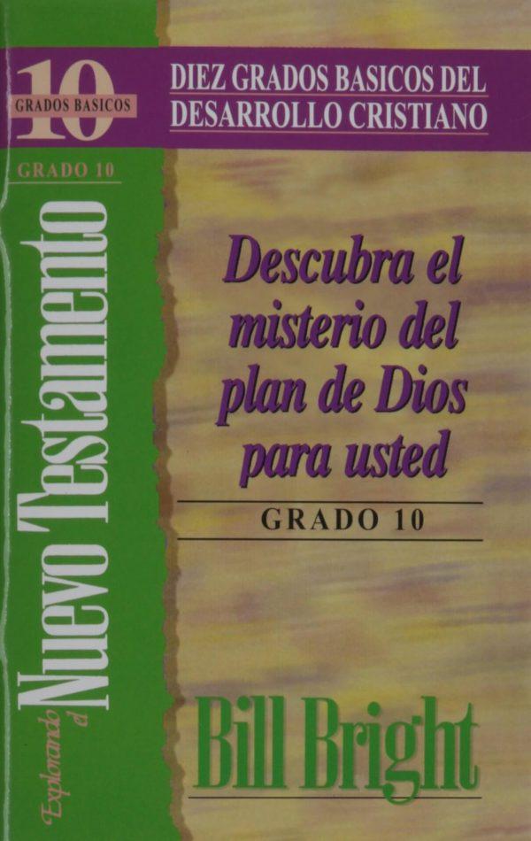 EXPLORANDO EL NT (GRADO 10)