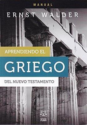 APRENDIENDO EL GRIEGO N.T - PUMA