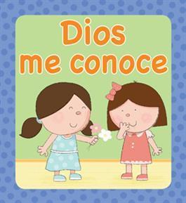 Dios me conoce